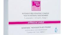 Омолаживающий комплекс Beauty Style «Молодость без границ», 5шт*3мл (заряд «-«)