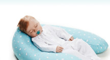 Многофункциональная подушка для беременных, кормящих мам и малышей, 26Х135см TRELAX BANANA П33
