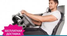 Ортопедический матрас на автомобильное сиденье «Классик» (50×100 см)