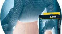 Корсет ортопедический на пояснично-крестцовый отдел позвоночника B.Well rehab W-152