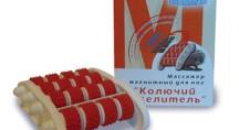 Мaccaжер для ног игoльчатый мaгнитный (ИММН-01)