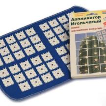 Аппликaтор Кузнецова игольчатый +магнитная энергия