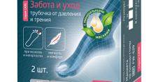 Манжета на пальцы стопы, гелевая трубочка B.Well rehab FW-639