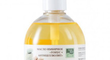 Масло имбирное с разогревающим эффектом «Тонус + Антицеллюлит» Beauty Style, 500 мл