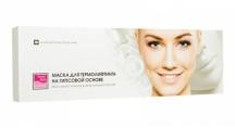 Гипсовая маска с эффектом термолифтинга, Beauty Style