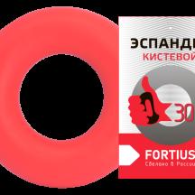 Эспандер Fortius 30 кг