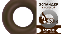 Эспандер Fortius 50 кг