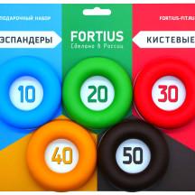 Набор кистевых эспандеров 5 шт. ( 10 -15 кг)