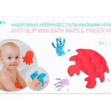 Набор мини-ковриков с пальчиковыми красками