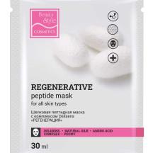 Шелковая пептидная маска с комплексом Ювинити и матриксилом «Омоложение» Beauty Style